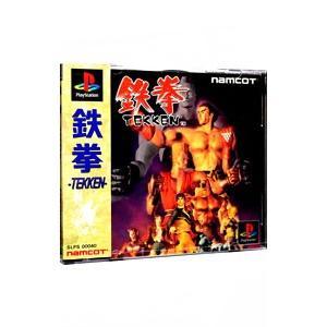 PS/鉄拳 netoff2