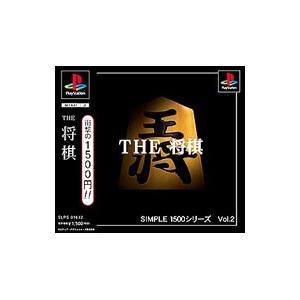 PS/THE 将棋 SIMPLE1500シリーズ Vol.2|netoff2