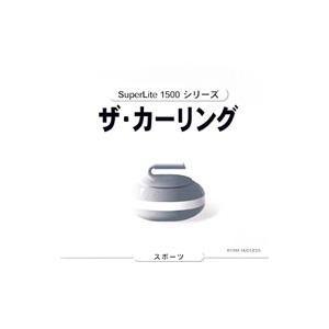 PS/カーリング SuperLite1500シリーズ|netoff2