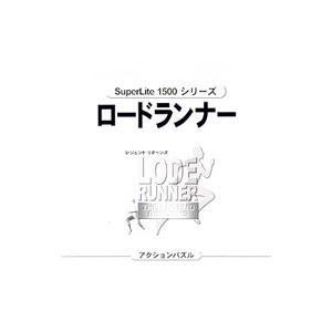 PS/ロードランナー レジェンドリターンズ SuperLite1500シリーズ|netoff2