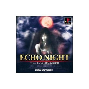PS/Echo Night #2眠りの支配者|netoff2