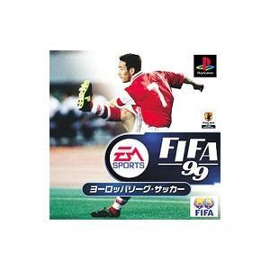 PS/FIFA99ヨーロッパリーグ・サッカー|netoff2
