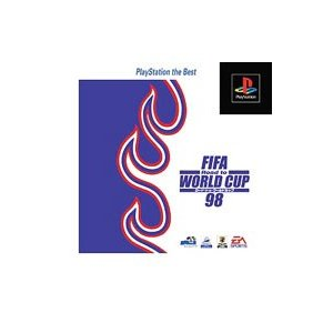 PS/FIFA ROAD TO WORLD CUP 98 PS the Best|netoff2