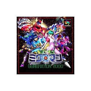 PS/超磁力戦士ミクロマン GENERATION2000|netoff2