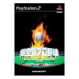 PS2/劇空間プロ野球 AT THE END OF THE CENTURY 1999|netoff2
