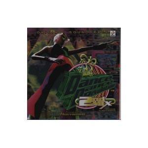 ダンス・ダンス・レボリューション 2nd MIX オリジナル・サウンドトラック Preasented by Dance mania|netoff2