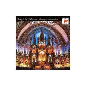 ■カテゴリ:中古CD ■アーティスト:カップ/レッパード/ニューヨーク・フィルハーモニア室内管弦楽団...