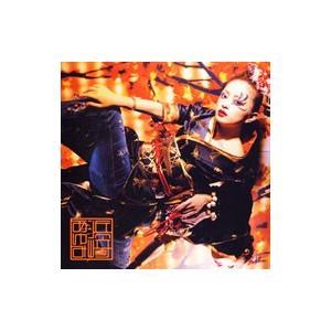 浜崎あゆみ/ayu−mi−x 4+selection Non−Stop Mega Mix Version|netoff2