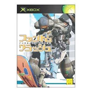 Xbox/ファントムクラッシュ|netoff2