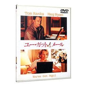 DVD/ユー・ガット・メール [特別版]