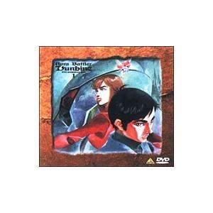 ガンダムの富野由悠季が架空世界バイストン・ウェルを舞台に描いたヒロイック・ファンタジー待望のBOX化...