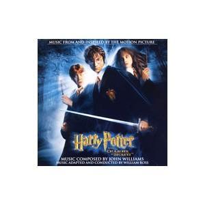 「ハリー・ポッターと秘密の部屋」オリジナル・サウンドトラック|netoff2