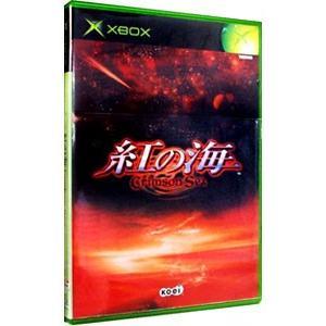 Xbox/紅の海 Crimson Sea|netoff2