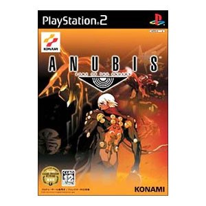 PS2/ANUBIS ZONE OF THE ENDERS netoff2