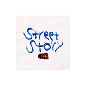 HY/Street Story netoff2