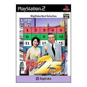 PS2/パネルクイズアタック25 デジキューブベストセレクション netoff2