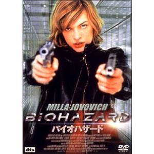 同名ゲーム・シリーズの映画化。セクシーなミラ・ジョヴォヴィッチが、巨大研究所を舞台に襲い来るゾンビと...