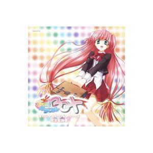 「カラフルBOX」オリジナル・サウンドトラックス完全収録盤|netoff2