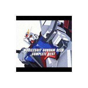 「機動戦士ガンダムSEED」COMPLETE BEST 限定盤|netoff2