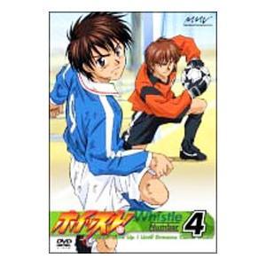 DVD/ホイッスル! Number4