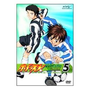 DVD/ホイッスル! Number5