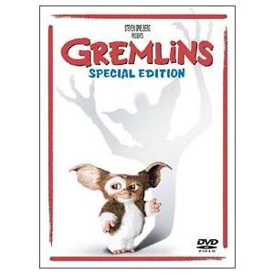 DVD/グレムリン 特別版