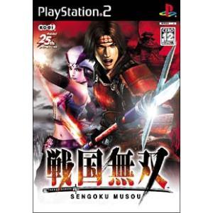 PS2/戦国無双|netoff2