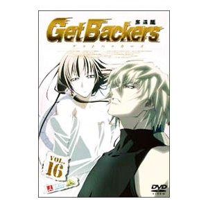 DVD/ゲットバッカーズ−奪還屋− VOL.16