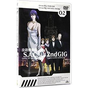 DVD/攻殻機動隊 S.A.C. 2nd GIG 02