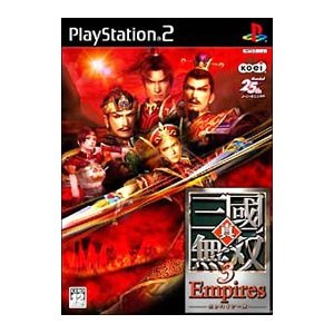 PS2/真・三國無双3 Empires|netoff2