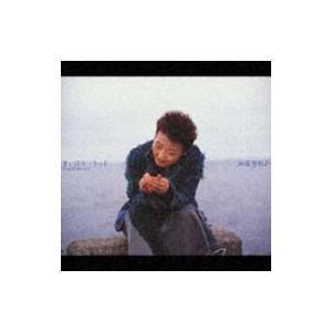加藤登紀子/「青い月のバラード」Sound Story 語りと歌でつづる35年の夢