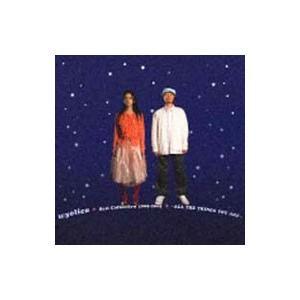 ワイヨリカ/wyolica Best Collection 1999−2004〜ALL THE THINGS YOU ARE〜 netoff2