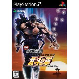 PS2/実戦パチスロ必勝法!北斗の拳|netoff2