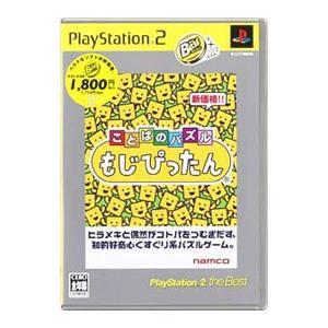 ■カテゴリ:中古ゲームソフト ■機種:プレイステーション2 ■ジャンル:パズル ■メーカー:バンダイ...