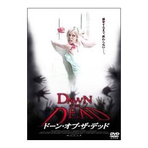 DVD/ドーン・オブ・ザ・デッド ディレクターズ・カット プレミアム・エディション