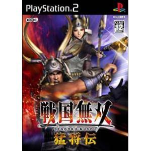 PS2/戦国無双 猛将伝|netoff2