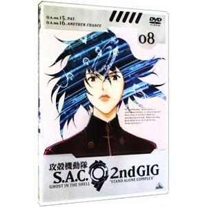 DVD/攻殻機動隊 S.A.C. 2nd GIG 08