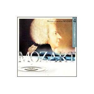 「超天才 モーツァルトの神秘」〜4.バイオリズムの指揮者モーツァルト