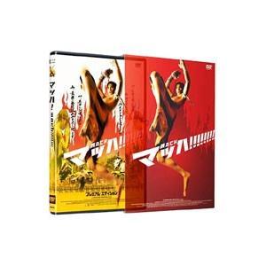 DVD/マッハ! プレミアム・エディション