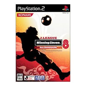 PS2/Jリーグ ウイニングイレブン8 アジアチャンピオンシップ|netoff2