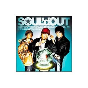 SOUL'd OUT/To All Tha Dreamers netoff2