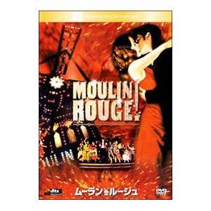 DVD ムーラン・ルージュの商品画像|ナビ