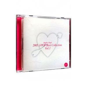 2005 J−POP Best Collection Vol.1 netoff2