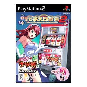 PS2/楽勝!パチスロ宣言2 DEKADAN 十字架|netoff2