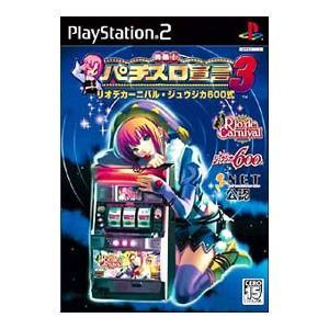 PS2/楽勝!パチスロ宣言3リオデカーニバル・ジュウジカ600式 netoff2