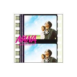 「NANA」MOVIE オリジナル・サウンドトラック netoff2
