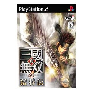 PS2/真・三國無双4 猛将伝 netoff2