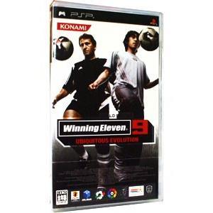 PSP/ワールドサッカー ウイニングイレブン9 ユビキタスエヴォリューション|netoff2