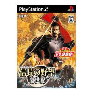 PS2/信長の野望 嵐世記 コーエー定番シリーズ netoff2