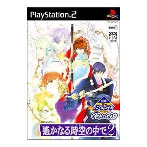 PS2/遙かなる時空の中で2(KOEI The Best)|netoff2